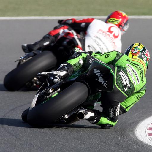 (Racing moto: Free game)