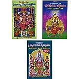 Devotional Combo Of 3 Books