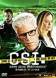 [DVD]CSI:科学捜査班 シーズン15 ザ・ファイナル コンプリートDVD BOX-2