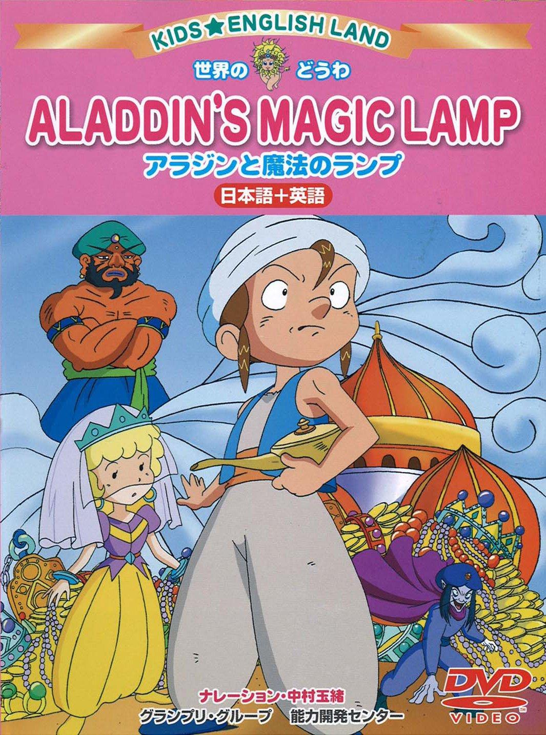 Amazon.co.jp   KID☆ENGLISHLAND...