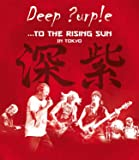 Deep Purple - To The Rising Sun [Blu-ray]