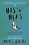 His 'n' Hers