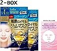 KOSE 高丝 Clear Turn Premium 皇家 果冻面膜 (骨胶原) 4回量 2包 附带宣传页 面膜【日本亚马逊限定】