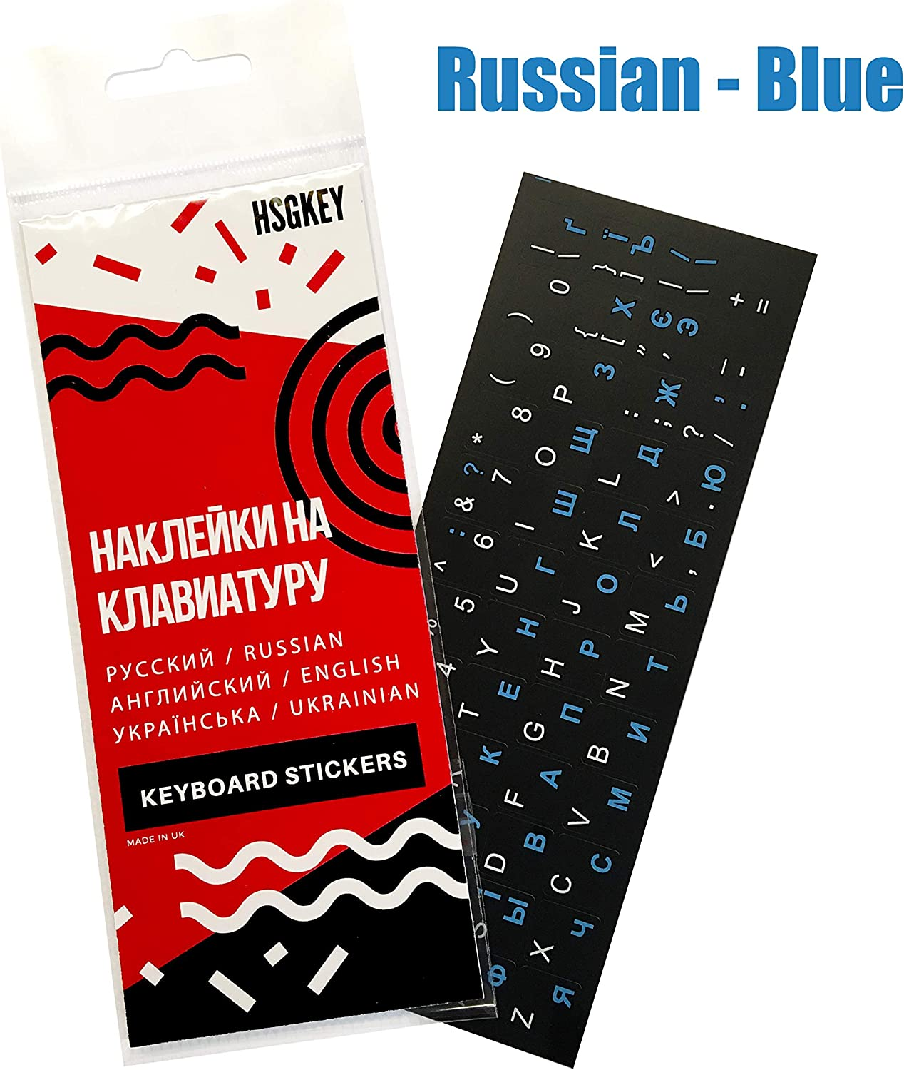 Universal Russian Keyboard Stickers Replacement White/Blue Lettering Black Background for Notebook Computer Laptop Desktop PC English Ukrainian Ergonomic Cyrillic, Unit Size: 0.47x0.47 (Matte)