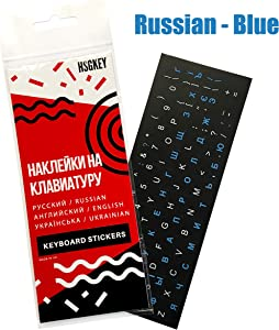 Universal Russian Keyboard Stickers Replacement White/Blue Lettering Black Background for Notebook Computer Laptop Desktop PC English Ukrainian Ergonomic Cyrillic, Unit Size: 0.47x0.47 (Matte)