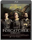 フォックスキャッチャー [Blu-ray]