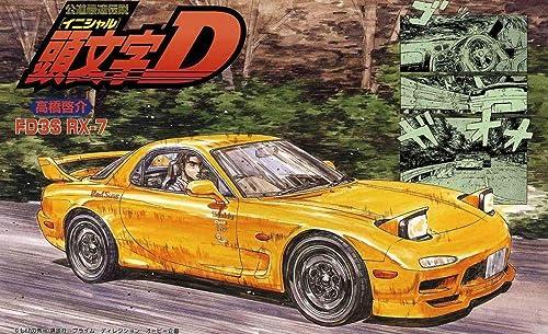 頭文字Dシリーズ10 FD3S RX-7 高橋啓介仕様