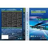 ALPINE (アルパイン) HDDカーナビ用地図データー更新ディスク HCE-V606A HCE-V606A