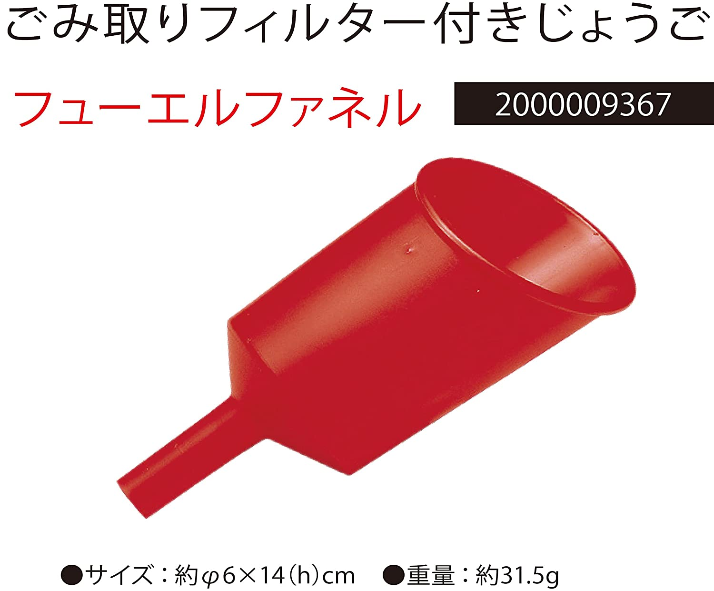 Coleman Filter Funnel