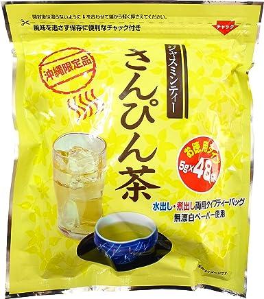 「沖縄 さんぴん茶 フリー画像」の画像検索結果