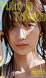 WPB 小倉優香デジタル写真集 Yuka in Taiwan 週プレ PHOTO BOOK