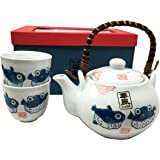 Japanese Design Blow Puffer Fish White Ceramic Tea Pot and Cups Set Serves 2 Beautifully Packaged in Gift Box Excellent Home Decor Asian Living