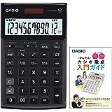 カシオ 本格実務電卓 JS-MY20B セット 検算・税計算 ジャストタイプ 12桁 ブラック