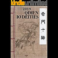 2019 Qimen 10 Dieties (English Edition)