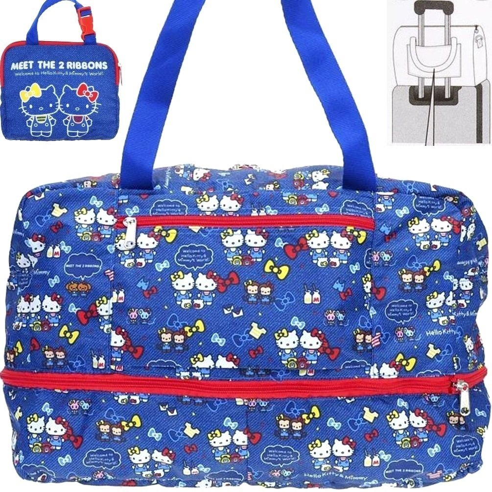 Hello Kitty Expandable Foldable Travel Duffle Luggage Weekend Gym Sport Shopping Shoulder Bag
