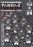 パンダーゼット THE ROBONIMATION 4 [DVD]