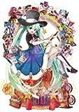 初音ミク マジカルミライ2013  通常版 [DVD]