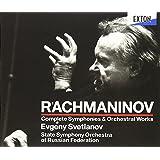 ラフマニノフ:交響曲&管弦楽曲全集