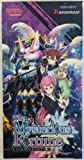 Cardfight Vanguard V EBT10 The Mysterious Fortune