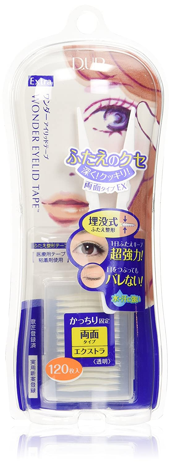 D.U.P Wonder Eyelid Tape - Extra - 120 tapes DUP