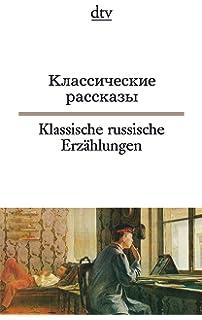 Russische Gedichte Zweisprachig Amazon De K Borowsky Alexander