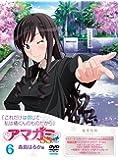 アマガミSS +plus (6) 森島はるか (DVD)