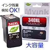 Myink インクカートリッジ <Canon(キヤノン) BC-340XL ブラック 大容量タイプ インク残量検知可能 再生インク> リサイクルインクカートリッジ [PIXUS TS5130/MG4230/MG4130/MG3630/MG3530/MG3230/MG3130/MG2130/MX523/MX513対応]【国際規格ISO9001品質】