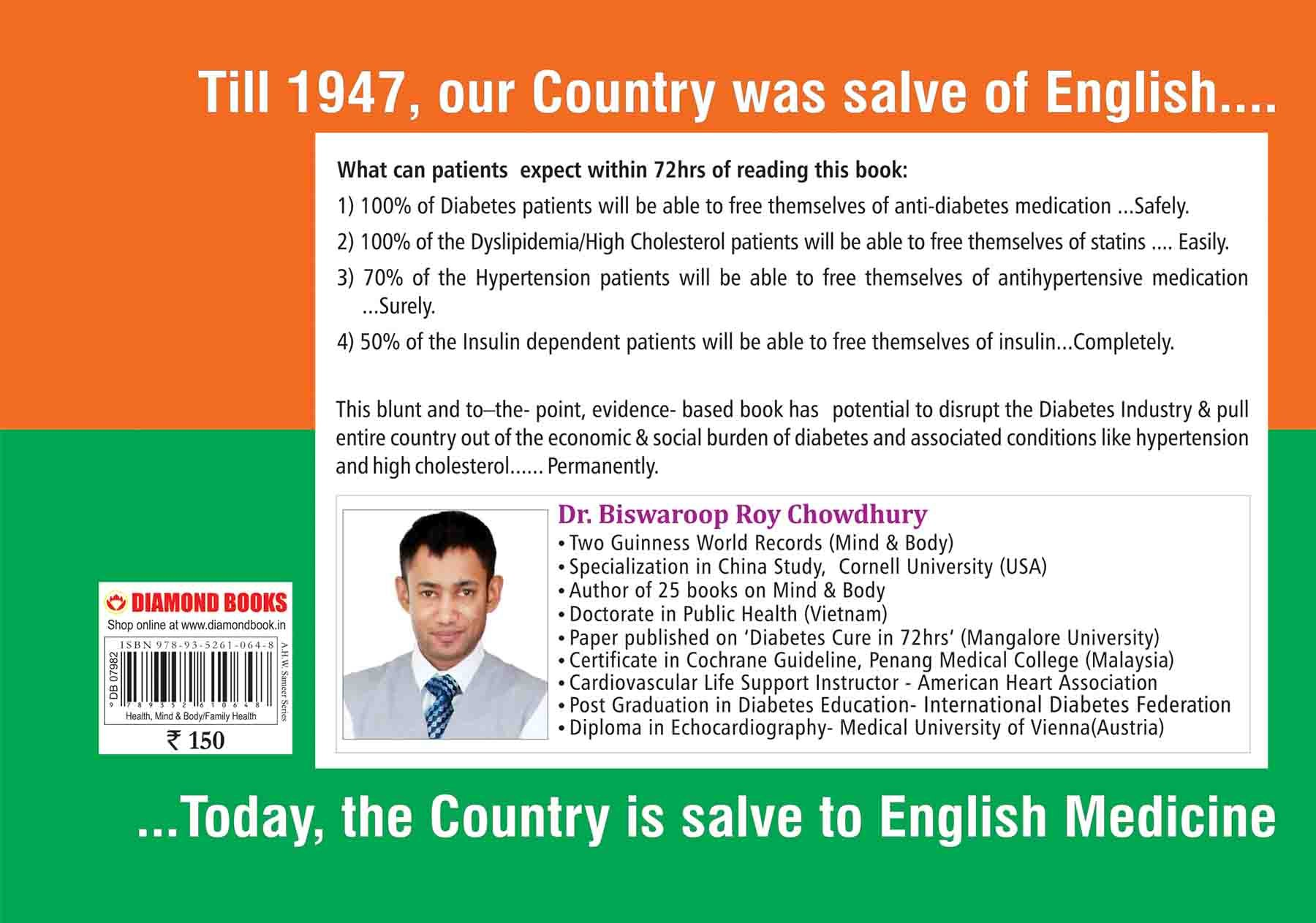 Dr. Biswaroop Roy Chowdhury Diabetes