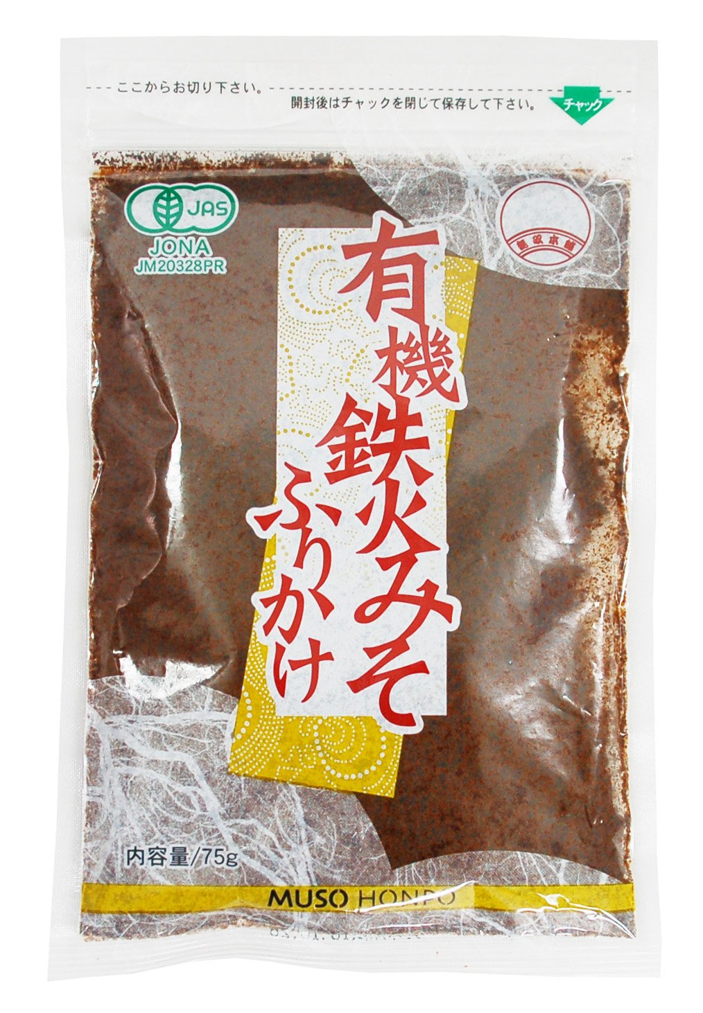 Muso Honpo organic Tekka sprinkled-bag 75g