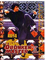 Drunken Master #2