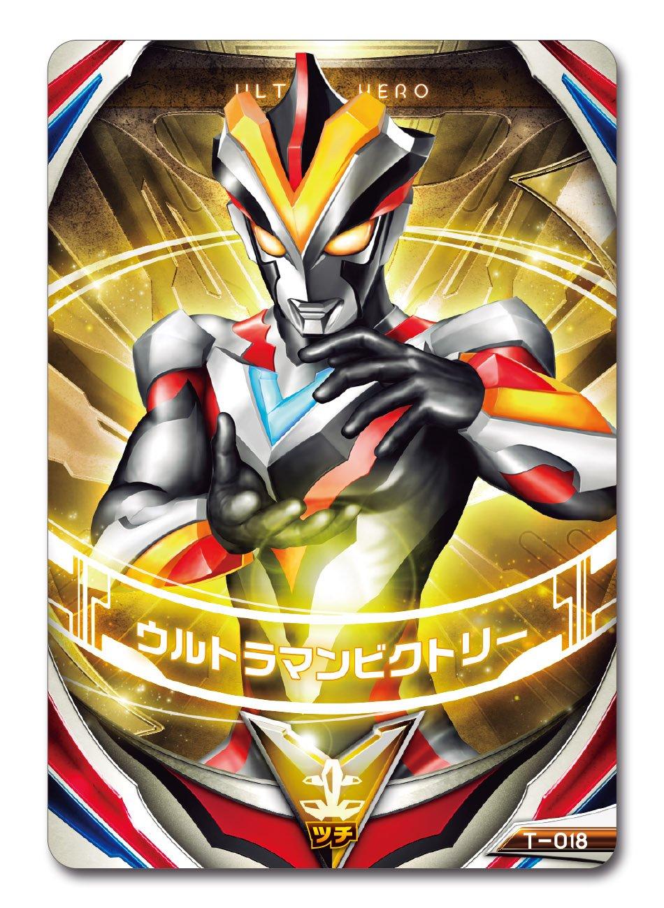 Fusion Auto Auction >> Bandai Ultraman Orb DX orb ring & Ultra Fusion card Legend Fusion set Japan NEW 4549660044680 | eBay
