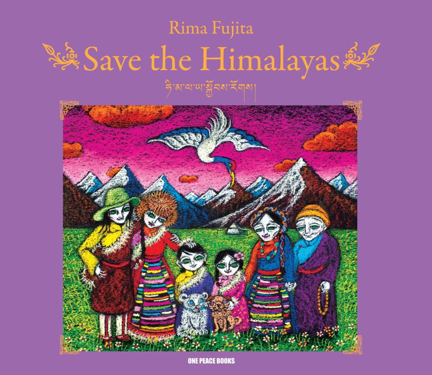 Save the Himalayas ebook