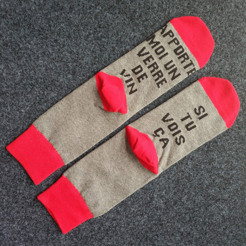 Blesser Funny Socks,Chaussette Homme Femme si tu vois /ça,Apporte Moi Une Bi/ère Cadeau de No/ël chausette bi/ère Chausettes Fantaisies Chausettes Dr/ôle