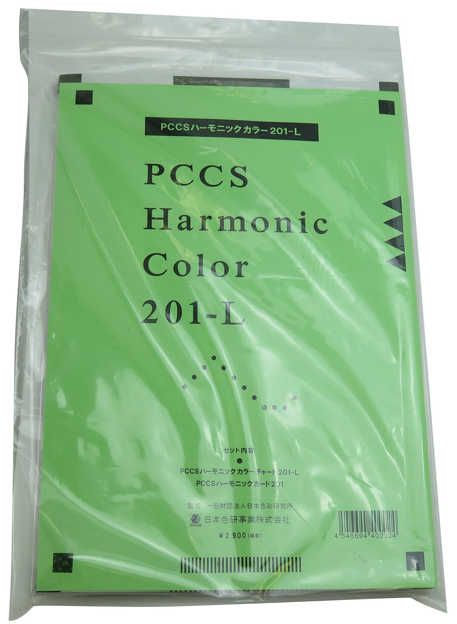 Japan Iroken PCCS harmonic color 201-L