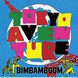 Tokyo Aventure