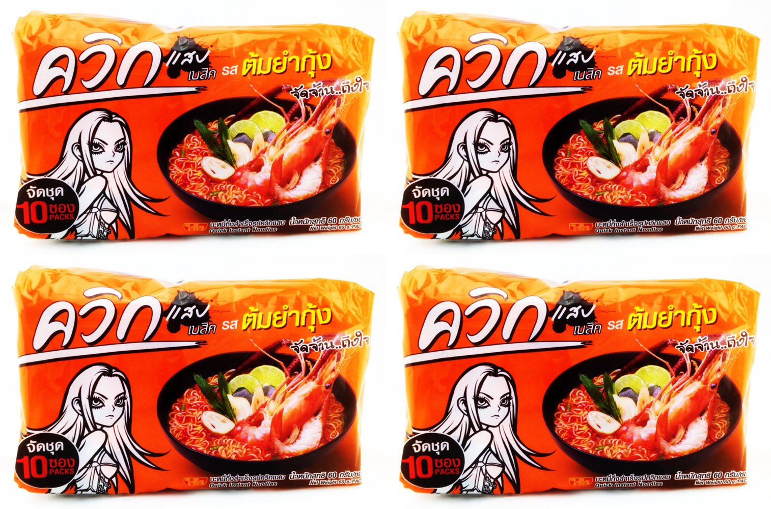 4 Packages TOM YUM Shrimp Flavour Instant Noodles, Net. Wt. 60 G X 10, Thai Best Seller [Favorite Thai Food], Product of Thailand by Wai Wai Quick Zabb