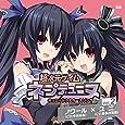 PS3ソフト 超次元ゲイム ネプテューヌ デュエットシスターズソング Vol.2