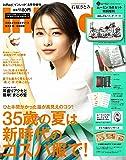 In Red(インレッド)2019年 8月號増刊 【付録絵柄違い版】