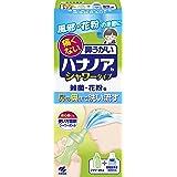 ハナノアシャワー 痛くない鼻うがい 使い方簡単タイプ (洗浄器具+専用洗浄液300ml)