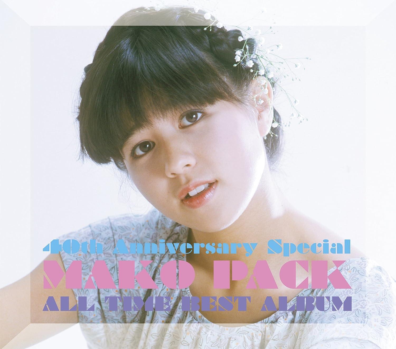 Mako Pack 40th Anniversary Special オールタイム ベストアルバム 2dvd付 石野真子