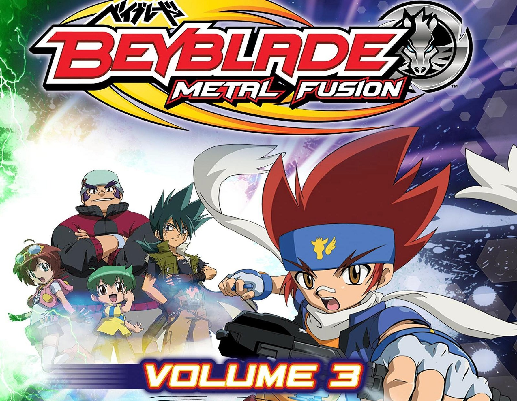 beyblade metal fury episode 1 english dubbed download