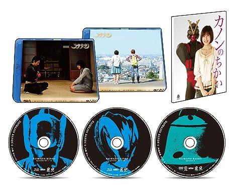 【送料無料】 【Blu-ray】 (初回限定) Blu-ray BOX-2 大魔神カノン