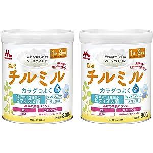 【Amazon.co.jp限定】 森永 フォローアップミルク チルミル 800g×2缶パック [1歳頃~3歳頃(満9ヶ月頃からでもご使用いただけます) 粉ミルク ビフィズス菌 オリゴ糖 ラクトフェリン]