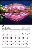 JAPANESE CALENDAR 2020 Beautiful four seasons of