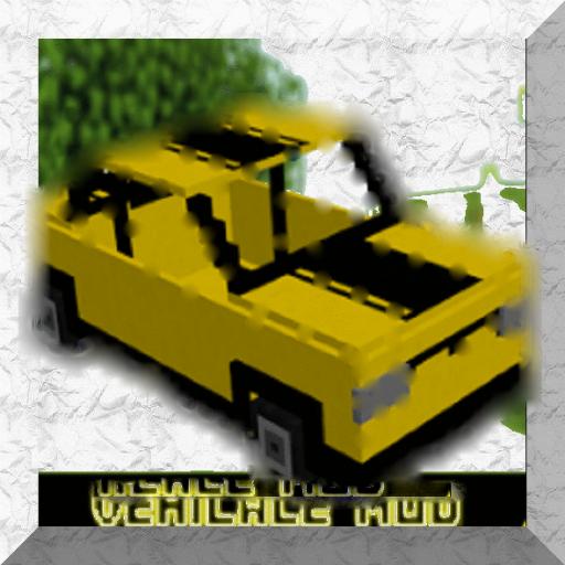 Rim Pull - Mods