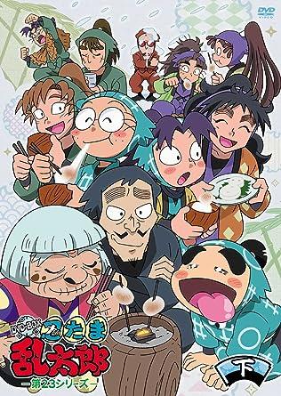 Amazon.co.jp | TVアニメ(忍たま乱太郎) 第23シリーズ DVD-BOX 下の巻 ...