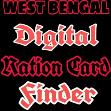 Amazon com: Digital ration card finder: Appstore for Android