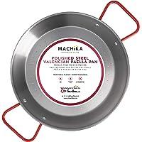 Machika Polished Steel Paella Pan 10 inch (26 cm)