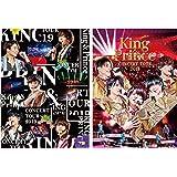 【店舗限定 2タイプセット】King & Prince CONCERT TOUR 2019(初回限定盤+通常盤)[Blu-ray]