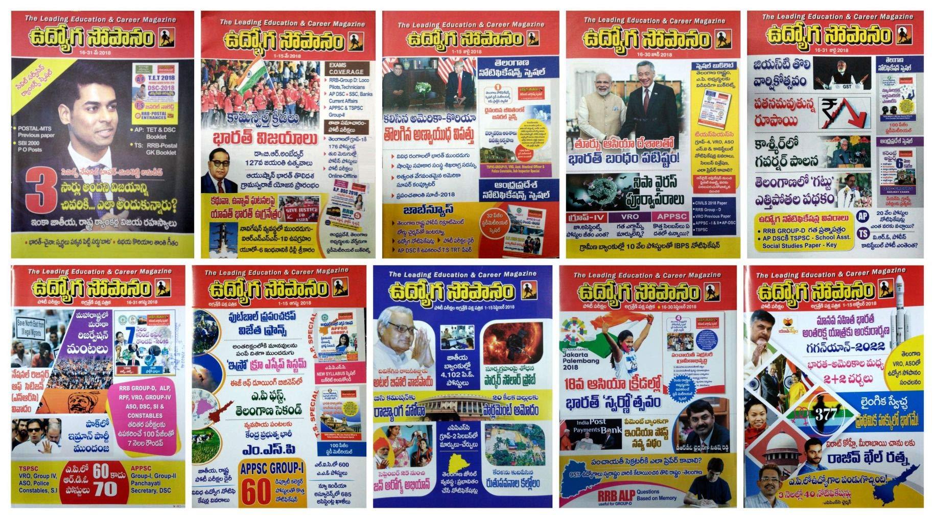 Udyoga sopanam magazine free download.